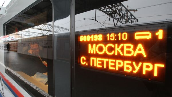 Новый высокоскоростной поезд «Сапсан»