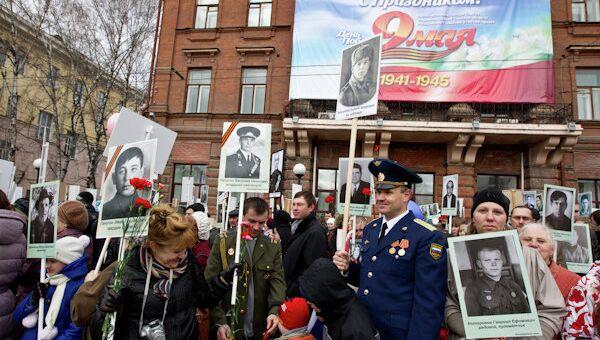 Шествие Бессмертного полка в Томске 9 мая 2012 года
