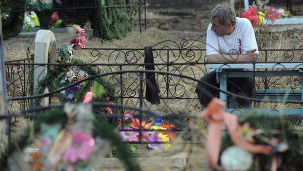 Посещение кладбища в Родительский день