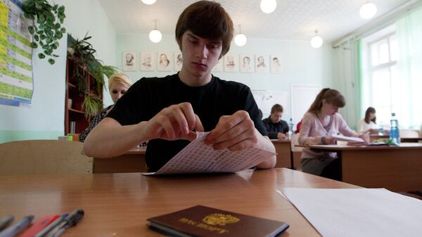 Школьники Томска сдают ЕГЭ по математике