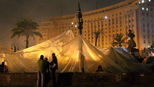 Парламент в Египте