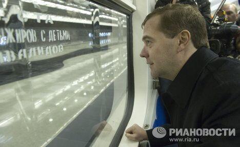Президент РФ Д.Медведев принял участие в церемонии открытия новой станции метро в Екатеринбурге