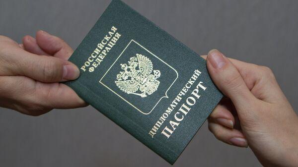 Дипломатический паспорт РФ, архивное фото