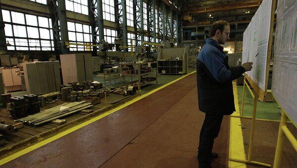 Кировский завод, архивное фото