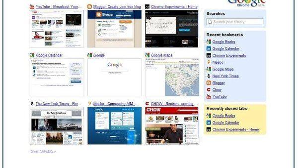 Скриншот браузера Google Chrome 5