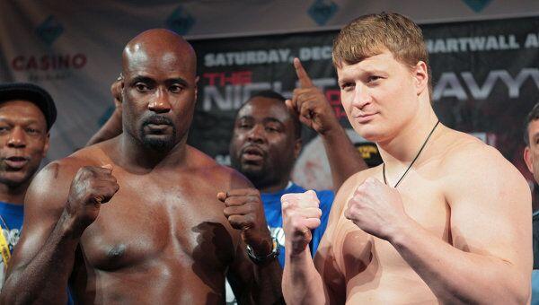 Седрик Боссвел и Александр Поветкин (слева направо)