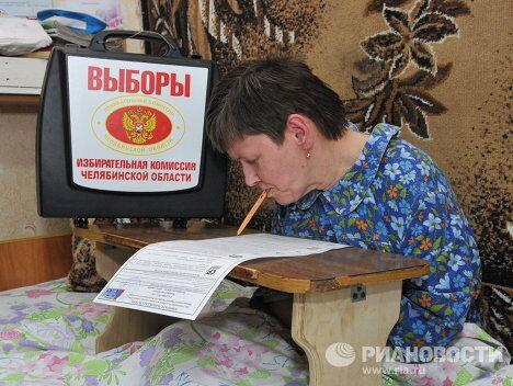 Голосование на выборах депутатов в Госдуму РФ в городской больнице №1 в Челябинске