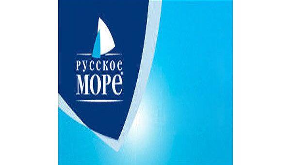 Компания «Русское море». Архивное фото