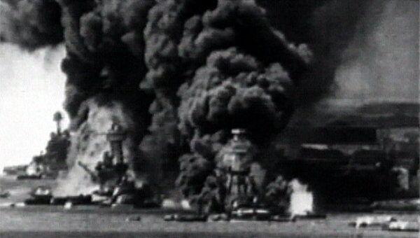 Нападение Японии на Перл-Харбор. 7 декабря 1941 года