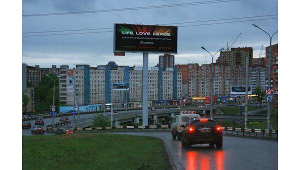 Пермь. Архив