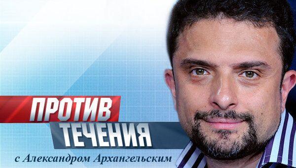 Новая культура русской демократии, основанная на европейском холодке