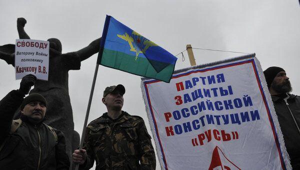 Санкционированный митинг представителей националистических движений на площади Краснопресненской заставы в Москве