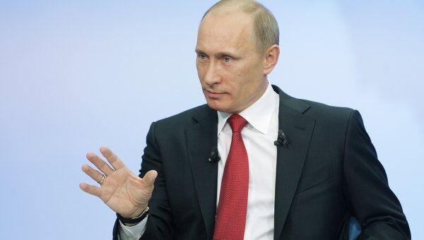Владимир Путин на прямой линии. Архив