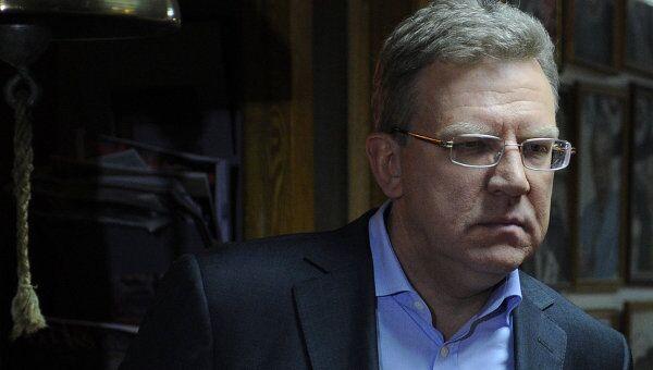 Бывший министр финансов РФ Алексей Кудрин. Архив