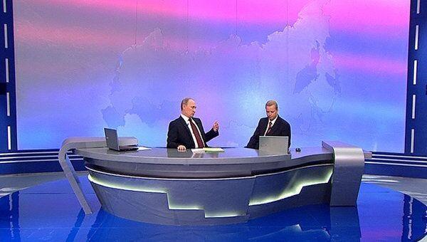 Прямая трансляция разговора с Владимиром Путиным