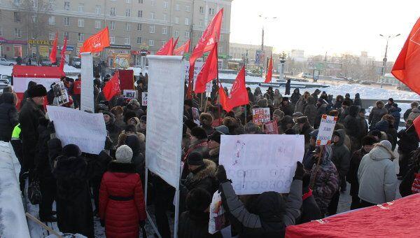 Более 300 человек пришли на митинг КПРФ в Омске за честные выборы