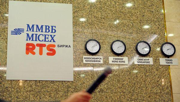 Объединенная биржа ММВБ-РТС может провести IPO уже в IV квартале - ЦБ