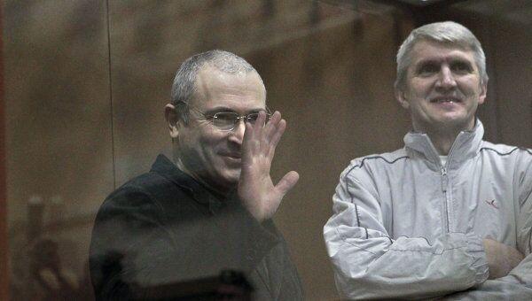 Оглашение приговора Михаилу Ходорковкому и Платону Лебедеву. Архив