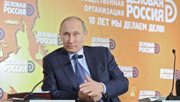 Заемщиков в РФ надо избавить от произвола, считает Путин