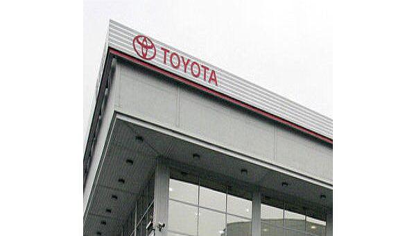 Toyota. Архив