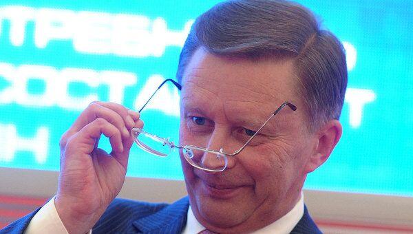 VII Ежегодный форум крупного бизнеса Эксперт 400