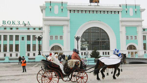 Встреча Деда Мороза на вокзале в Новосибирске