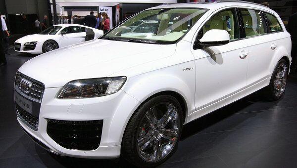 Audi. Архив
