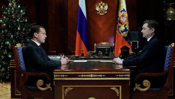 Встреча Д. Медведева и В. Суркова