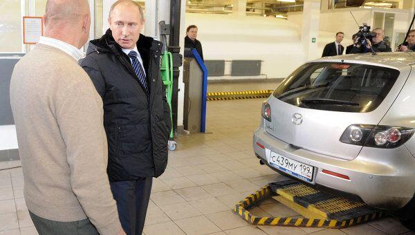 Посещение В. Путиным пункта технического осмотра автотранспортных средств в столичном районе Строгино