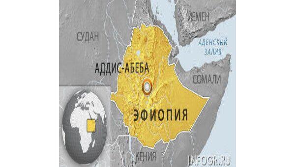 Пять иностранных туристов убиты в Эфиопии