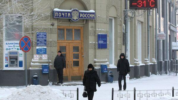 Морозы в Новосибирске. Архив