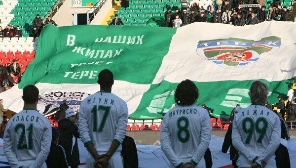 Болельщики футбольного клуба Терек. Архив