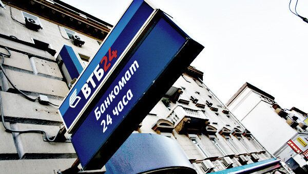 ВТБ 24 в 2012 г нарастит портфель кредитов малому бизнесу в 1,6 раза