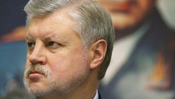 С. Миронов на конференции Союза десантников России