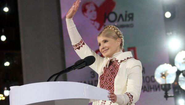 Юлия Тимошенко во время выступления на съезде партии Батькивщина. Архив