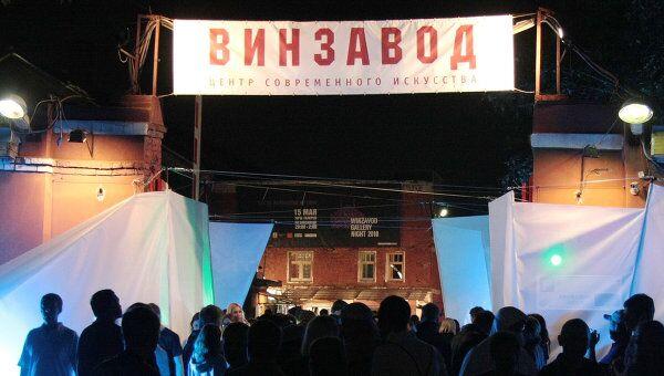 Акция Ночь в музее