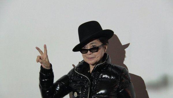 Йоко Оно. Архив