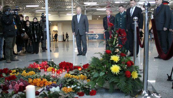После взрыва в аэропорту Домодедово, архивное фото