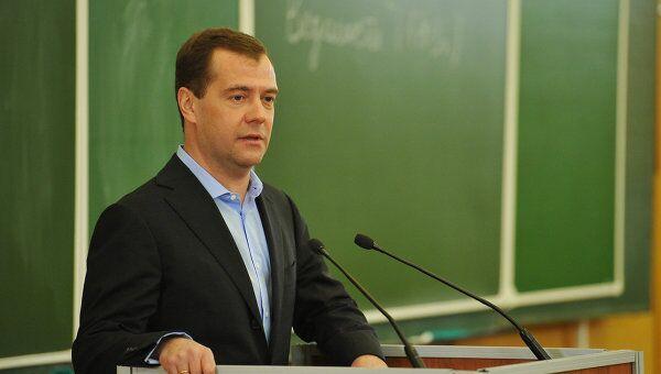 Посещение Дмитрием Медведевым журфака МГУ