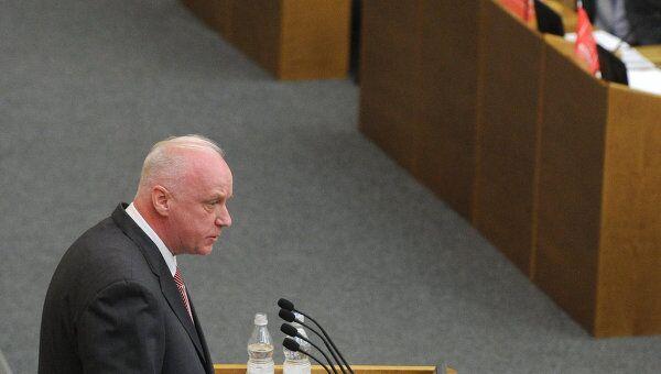 Глава Следственного комитета Александр Бастрыкин выступает на пленарном заседании Государственной Думы РФ