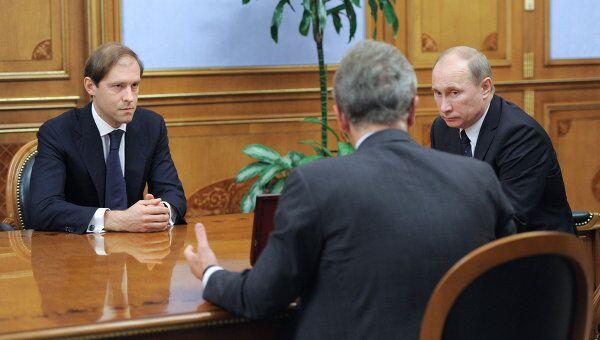 Встреча В. Путина с В. Христенко и Д. Мантуровым