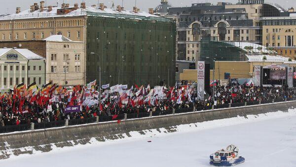 Митинг и шествие За честные выборы в Москве. Архивное фото