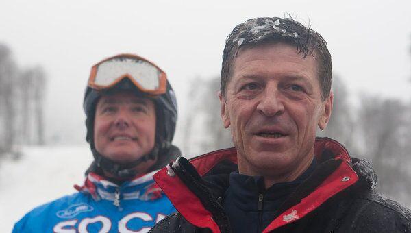 Дмитрий Козак на горнолыжном курорте Роза Хутор