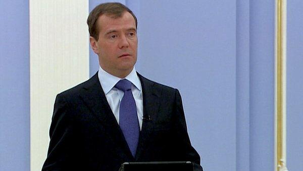 Медведев признался, что в последнее время в России жить стало веселей