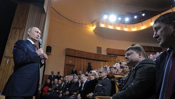 Встреча В. Путина с доверенными лицами. Архив