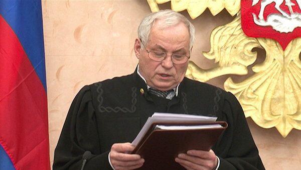 Рассмотрение жалобы Григория Явлинского. Видео из Верховного суда