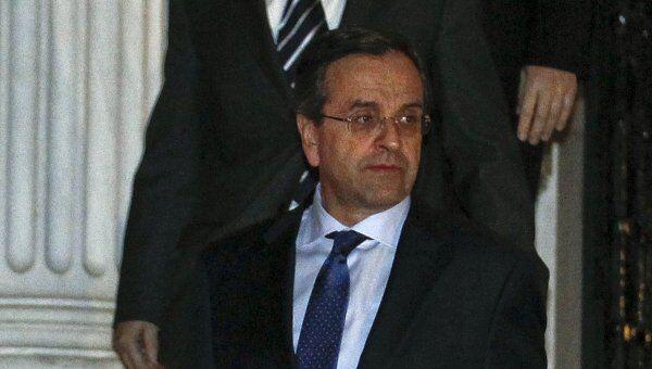 Лидер греческой оппозиции Антонис Самарас