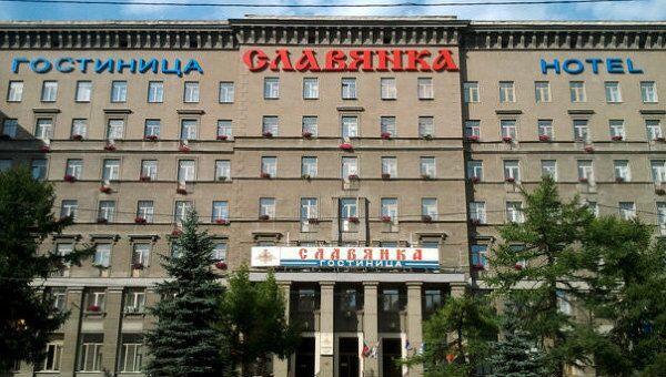 Гостиница Славянка в Москве. Архивное фото