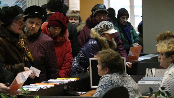 На ярмарке вакансий в Центре занятости населения во Владимире. Архив