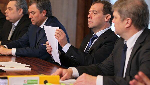 Президент РФ Д.Медведев встретился с лидерами политических партий